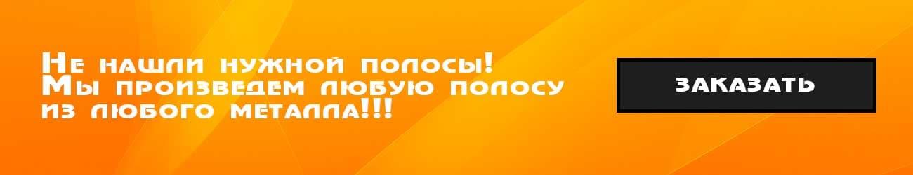 2fons.ru-73530